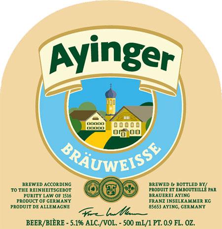 aynger5.jpg